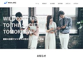 札幌市 IT企業J様